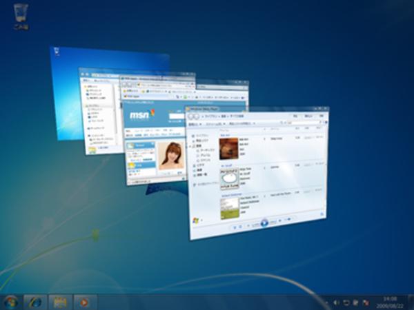 もう知っていますか? Windows 7のちょっとした便利機能7点
