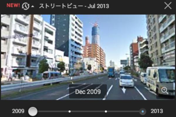 Googleマップのストリートビューで過去の風景が見られる「タイムマシン」の使い方