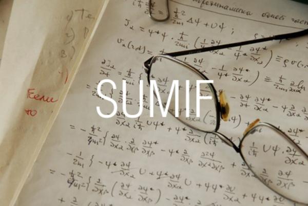 SUMIF関数で条件を指定して数値を合計する