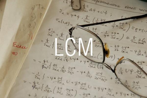 LCM関数で最小公倍数を求める