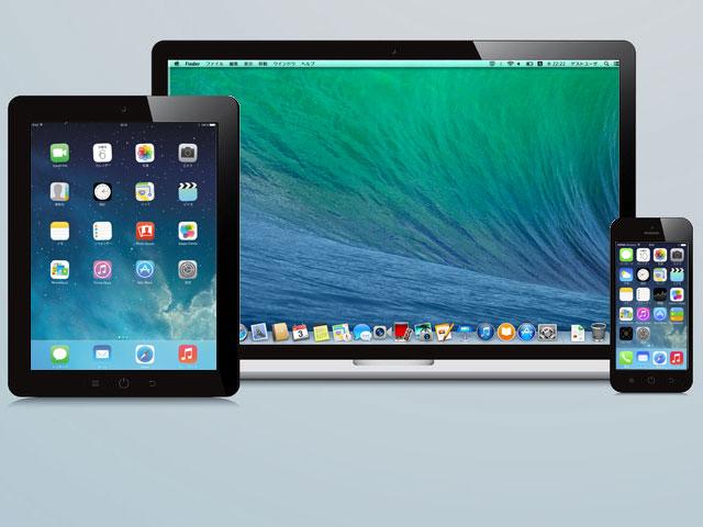 Apple/Mac/iOS