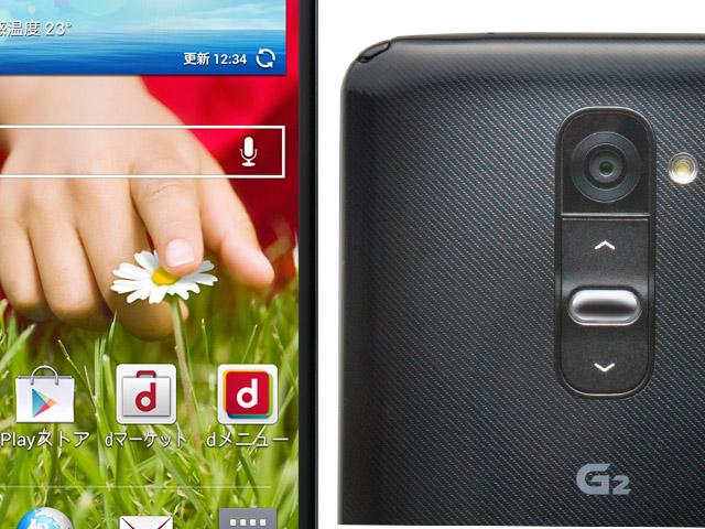 LG(G2、Optimus)