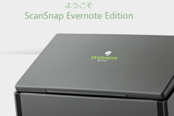 ScanSnap Evernote Editionの初期設定をする方法