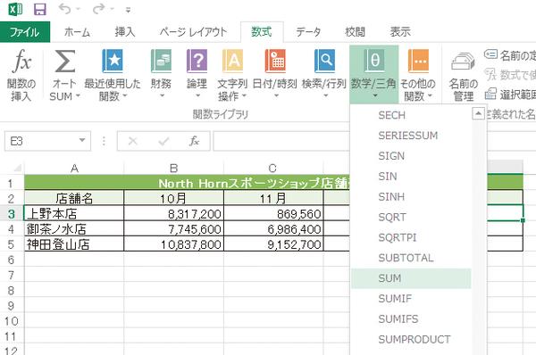 新たな一歩を応援するメディアExcel関数の基本まとめ。絶対参照、数式のコピー、ネスト、配列まで丸わかり
