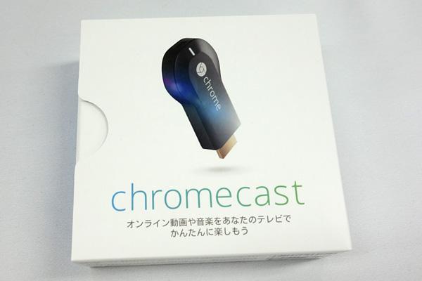 Chromecastの特徴や、できることを最初に知っておこう