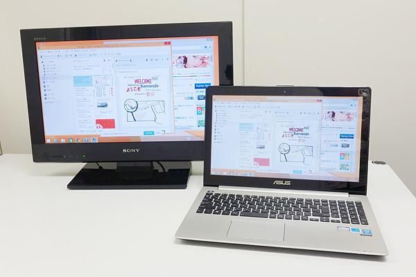 パソコンのデスクトップ全体をChromecastでテレビに映す方法