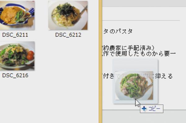 Evernoteのノートに画像やPDFファイルを添付するには