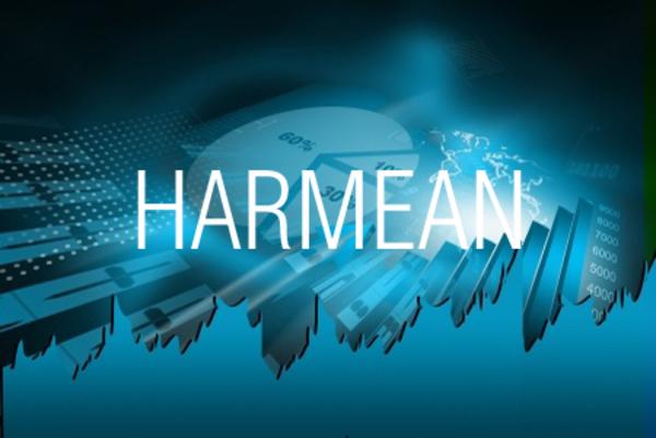 HARMEAN関数で調和平均を求める