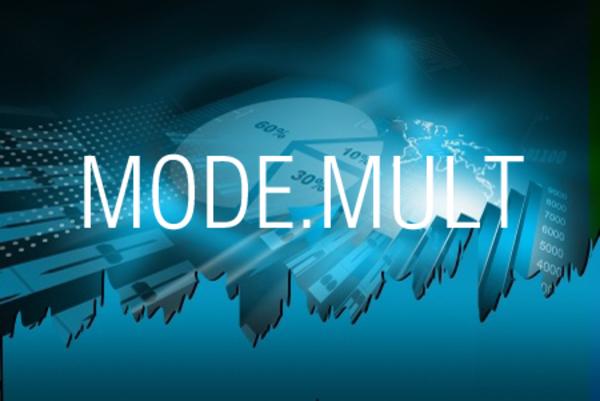 MODE.MULT関数で複数の最頻値を求める