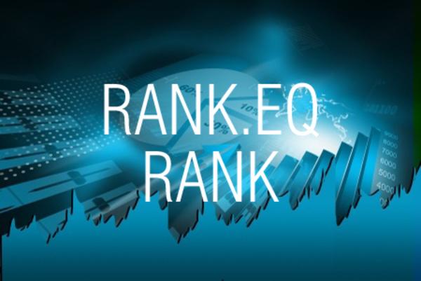 RANK.EQ関数/RANK関数で順位を求める