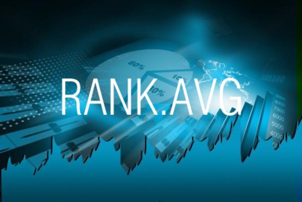 RANK.AVG関数で順位を求める