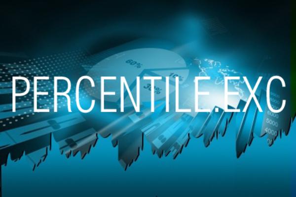 PERCENTILE.EXC関数で百分位数を求める
