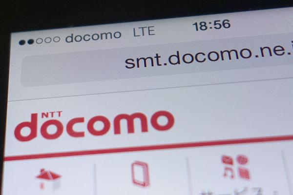 【NTTドコモ】iPhoneの使い方(テザリング/docomo Wi-Fi/spモードメール/料金)