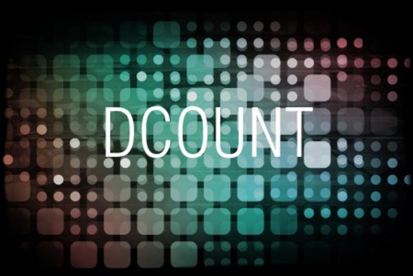 DCOUNT関数で条件を満たす数値の個数を求める