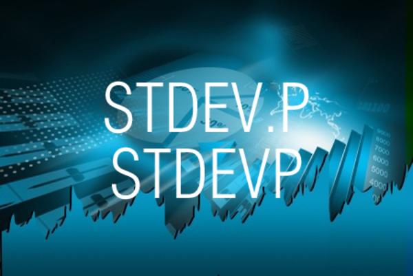 STDEV.P関数/STDEVP関数で数値をもとに標準偏差を求める