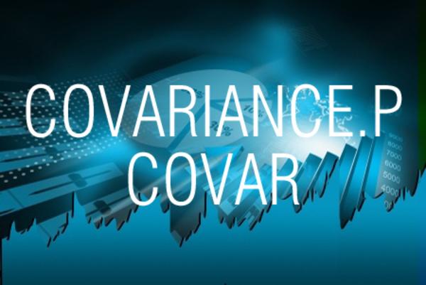 COVARIANCE.P関数/COVAR関数で共分散を求める