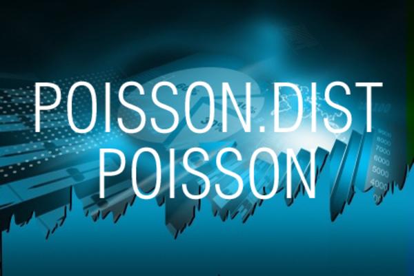POISSON.DIST関数/POISSON関数でポアソン分布の確率や累積確率を求める