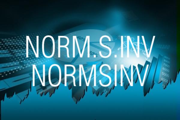 NORM.S.INV関数/NORMSINV関数で累積標準正規分布の逆関数の値を求める
