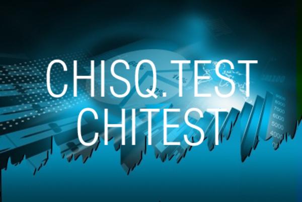 CHISQ.TEST関数/CHITEST関数でカイ二乗検定を行う