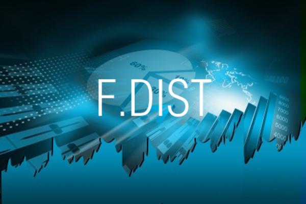 F.DIST関数でF分布の確率や累積確率を求める