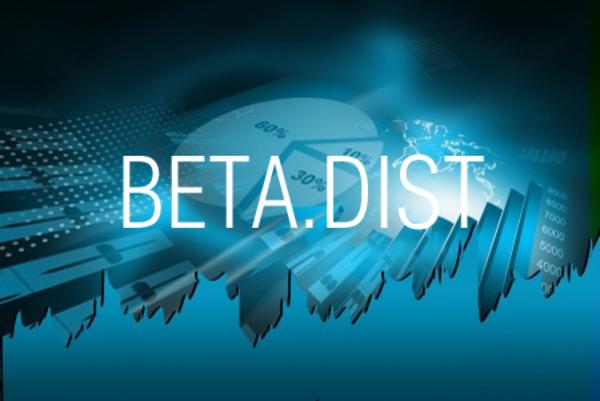 BETA.DIST関数でベータ分布の確率や累積確率を求める