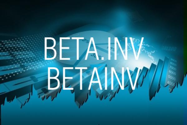 BETA.INV関数/BETAINV関数でベータ分布の累積分布関数の逆関数の値を求める