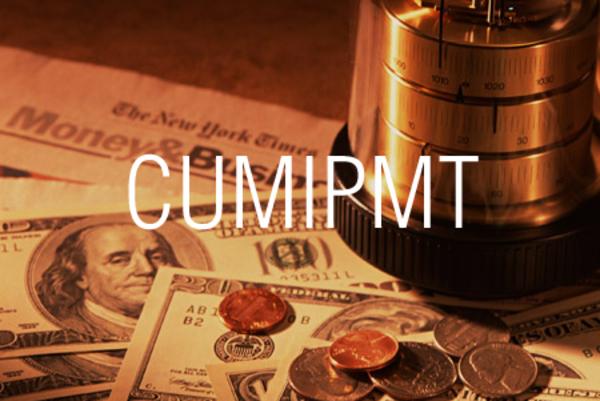 CUMIPMT関数でローンの返済額の金利相当分の累計を求める