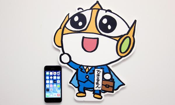 iPhone 基本機能とトラブルシューティングの解説記事まとめ