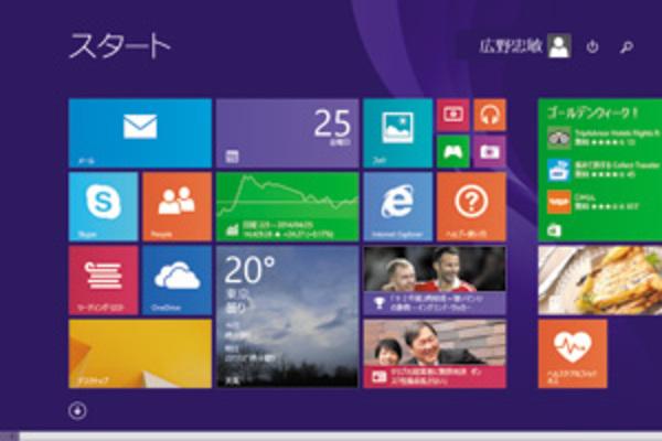 Windows 8.1で[最近使ったアプリ]からアプリを並べて表示するには