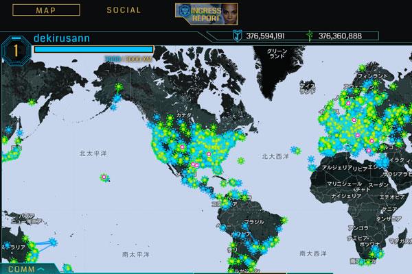 Ingress(イングレス)で広い範囲の情報を見る「Intel」マップの使い方