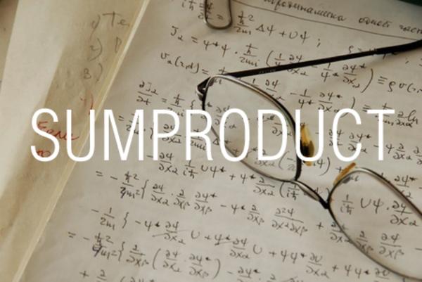 SUMPRODUCT関数で配列要素の積を合計する