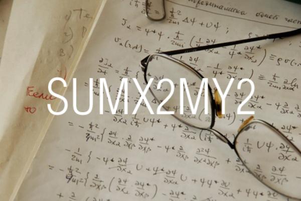 SUMX2MY2関数で2つの配列要素の平方差を合計する