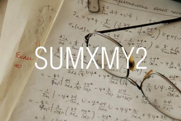 SUMXMY2関数で2つの配列要素の差の平方和を求める