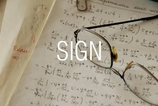 SIGN関数で正負を調べる