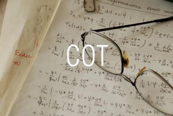 COT関数で余接を求める