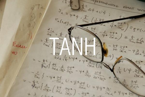 TANH関数で双曲線正接を求める
