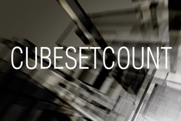 CUBESETCOUNT関数でキューブセット内の項目の個数を求める