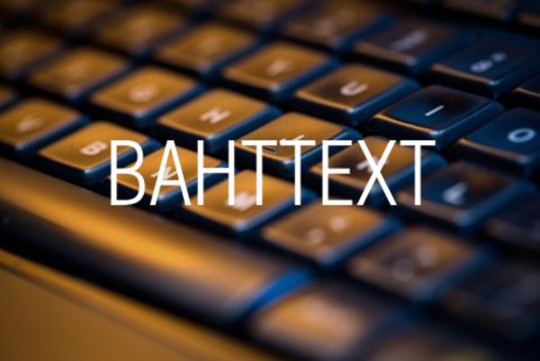 BAHTTEXT関数で数値をタイ文字の通貨表記に変換する