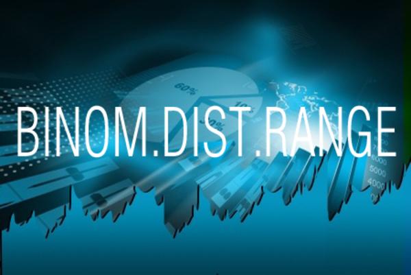 BINOM.DIST.RANGE関数で二項分布の一定区間の累積確率を求める