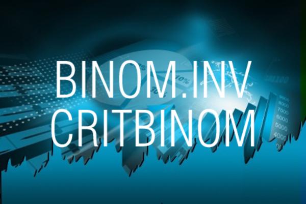 BINOM.INV関数/CRITBINOM関数で二項分布の累積確率が基準値以下になる最大値を求める