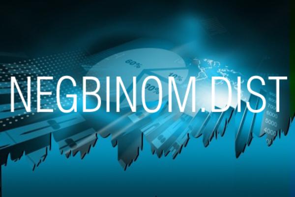 NEGBINOM.DIST関数で負の二項分布の確率を求める