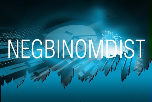 NEGBINOMDIST関数で負の二項分布の確率を求める