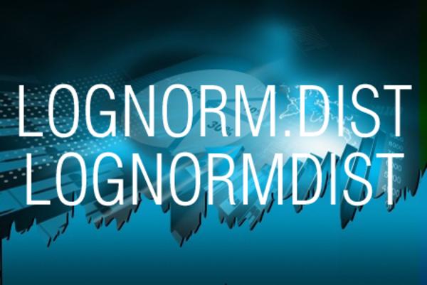 LOGNORM.DIST関数/LOGNORMDIST関数で対数正規分布の確率や累計確率を求める