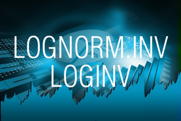 LOGNORM.INV関数/LOGINV関数で累積対数正規分布の逆関数の値を求める
