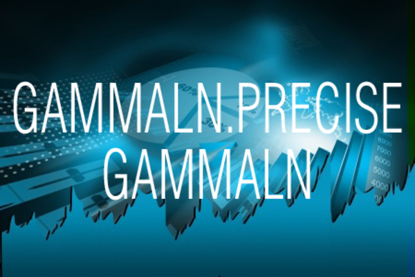 GAMMALN.PRECISE関数/GAMMALN関数でガンマ関数の自然対数を求める