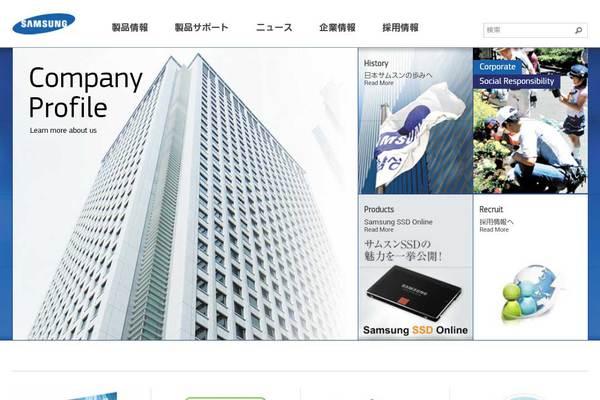 GALAXY S5でWebページを見やすい大きさに調整するには