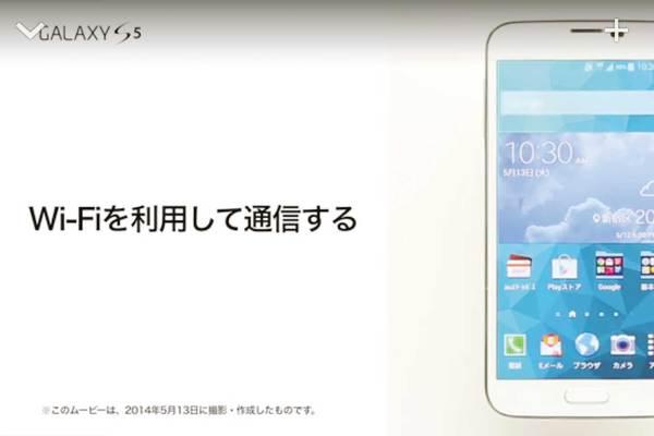 au動画ガイドでスマートフォンの使い方を確認しよう