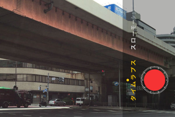iPhoneのカメラでタイムラプス動画を撮影する方法