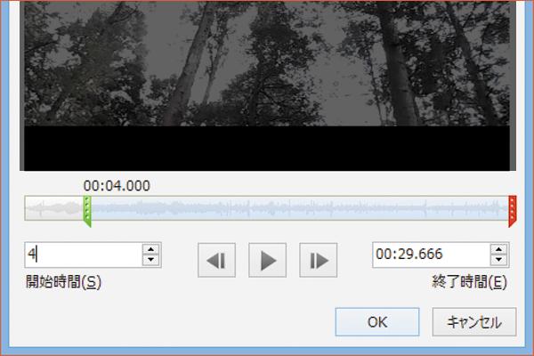 パワーポイントで動画の長さを調整する方法