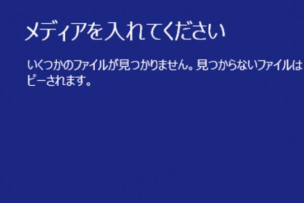 Windows 8.1を再インストールするには